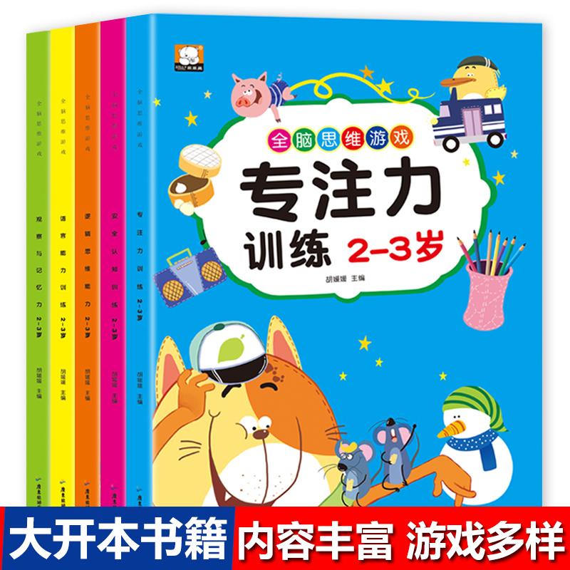 Детские развивающие игрушки Артикул 559034819169