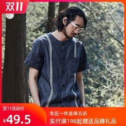 特价 蓝布屋夏季男士纯棉牛津纺短袖衬衫休闲百搭时尚衬衣420BC