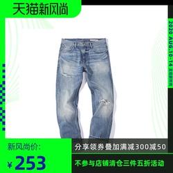 大牛洗水美式复古直筒裤蓝布屋阿美咔叽破洞纯手工多工艺牛仔裤男