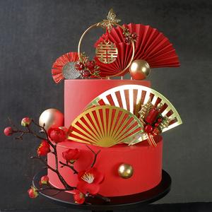 生日蛋糕装饰摆件中式婚礼古风铁艺插件石榴细字吊坠甜品台插牌