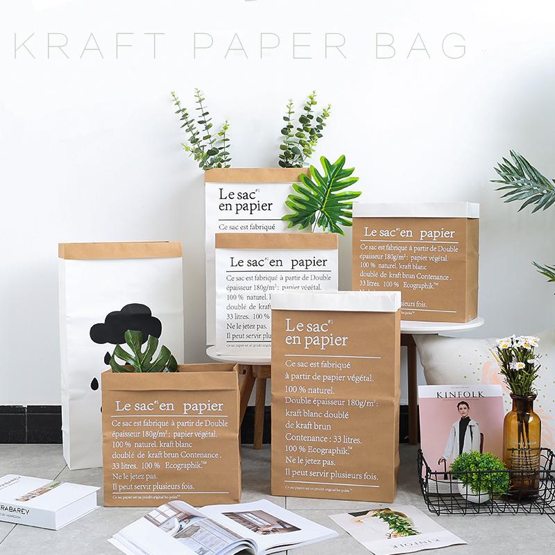 创意ins家居用品文艺加厚双层客厅牛皮纸袋收纳袋橱窗装饰道具