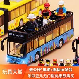 双层巴士公共汽车合金开门声光回力公交车男孩儿童玩具大巴车模型图片
