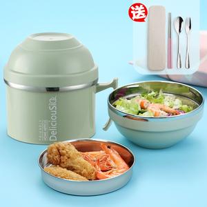 沃德百惠-304不锈钢圆形餐盒 泡面碗