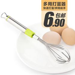 沃德百惠家用不锈钢手动打蛋器小搅拌器烘焙迷你搅蛋器奶油搅拌棒