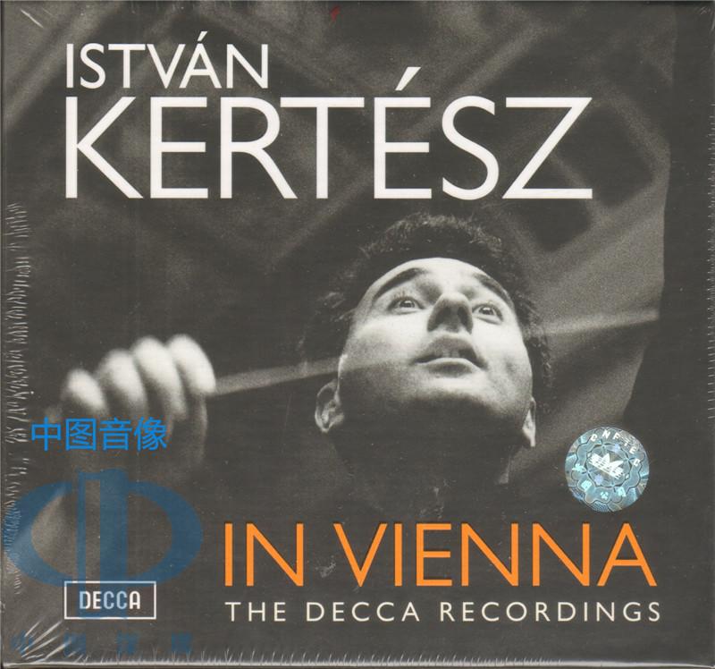 【中图音像】克尔提斯 维也纳时期录音全集20CD+BD 4834710 环球
