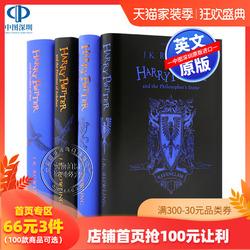 预售英文原版哈利波特 1 2 3 4拉文克劳学院精装收藏版4册装 魔法石密室阿兹卡班囚徒火焰杯Harry Potter Philosopher's Stone