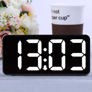 汉时钟表大屏显示静音电子数字闹钟