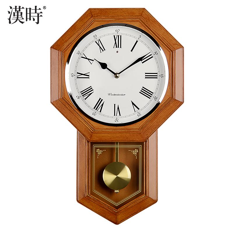 Часы Артикул 549855327179