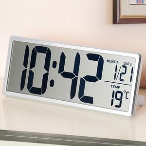 汉时液晶屏挂墙电子数字家用卧室