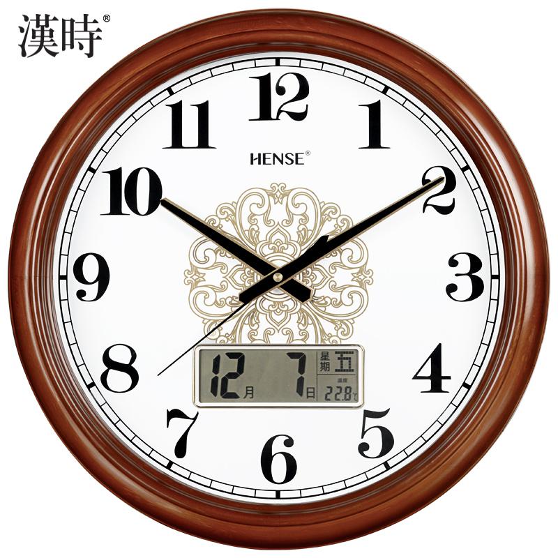 Часы на стену Артикул 585046637660