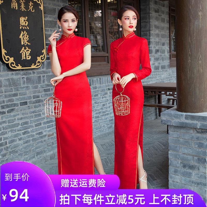 酒店迎宾服装女礼仪小姐旗袍颁奖长款红色长袖中国风学生演出服装