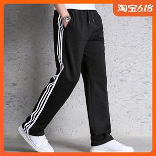 胖子卫裤 薄款 加肥大码 宽松直筒棉休闲长裤 两三道杠运动裤 男夏季 潮