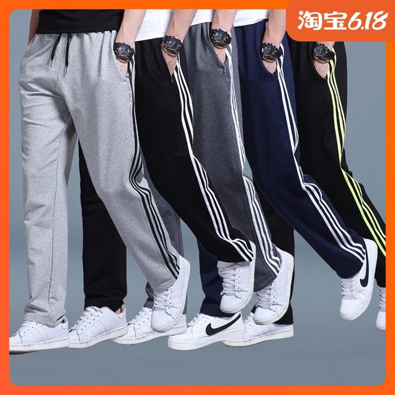 运动裤男士夏季薄款宽松直筒休闲裤子加肥大码跑步三道杠卫裤潮流