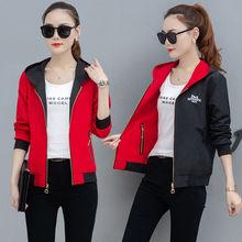 宽松学生运动棒球服女春秋装 新款 衣服 双面穿女夹克短款 外套女韩版