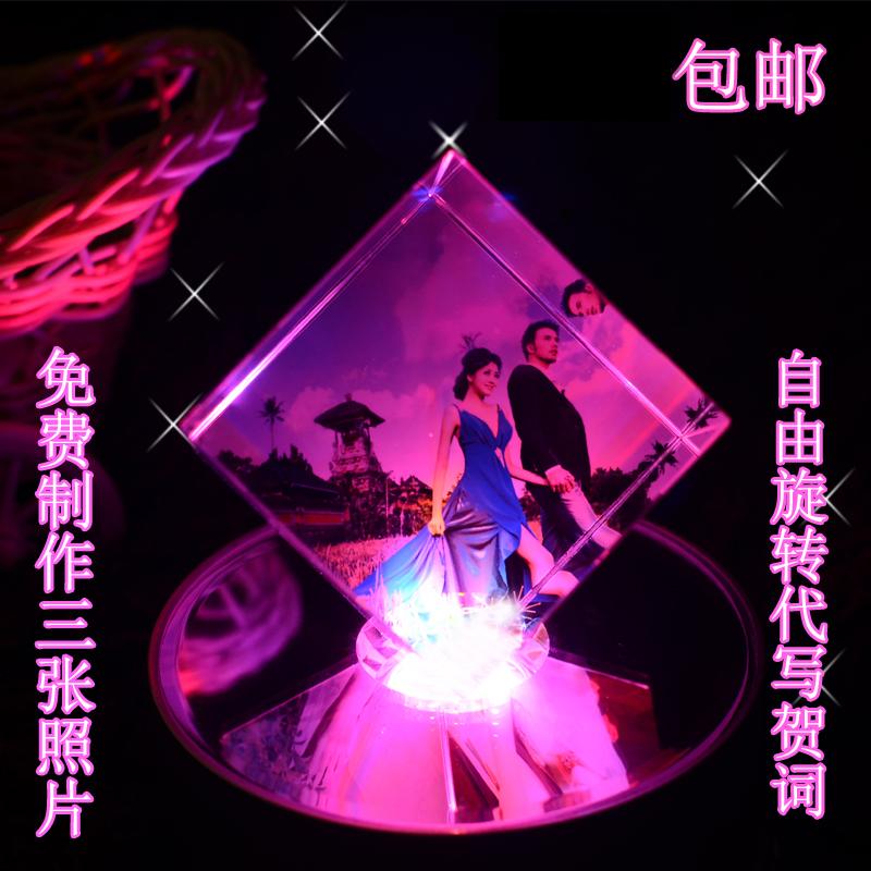 照片水晶魔方制作DIY照片个性定制影像旋转摆台摆件创意生日礼物