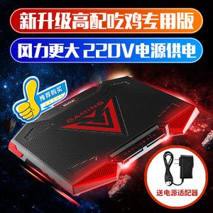 笔记本散热器17.3英寸外星人玩家国度18.4寸电脑散热底座风扇支架