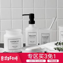 维波普磨砂玻璃欧式轻奢卫生间洗漱套装乳液瓶套件皂盒【3免1】