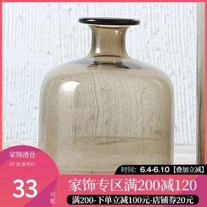 伊莎世家 斯莫克透明玻璃花瓶 创意客厅插花花器简约工艺装饰品
