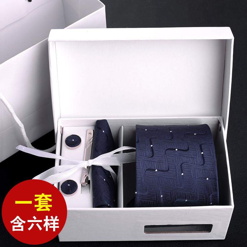 高品质男士六件套正装商务黑色8cm条纹领带新郎结婚送礼盒装