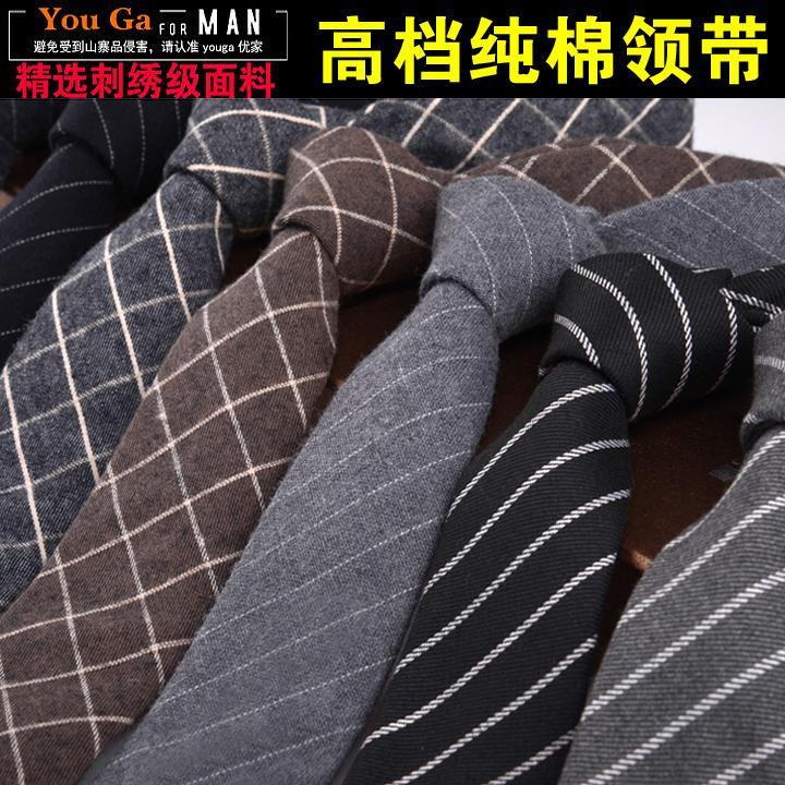 韩版全棉窄版领带男正装商务工作上班学生英伦结婚黑色6cm盒装 潮