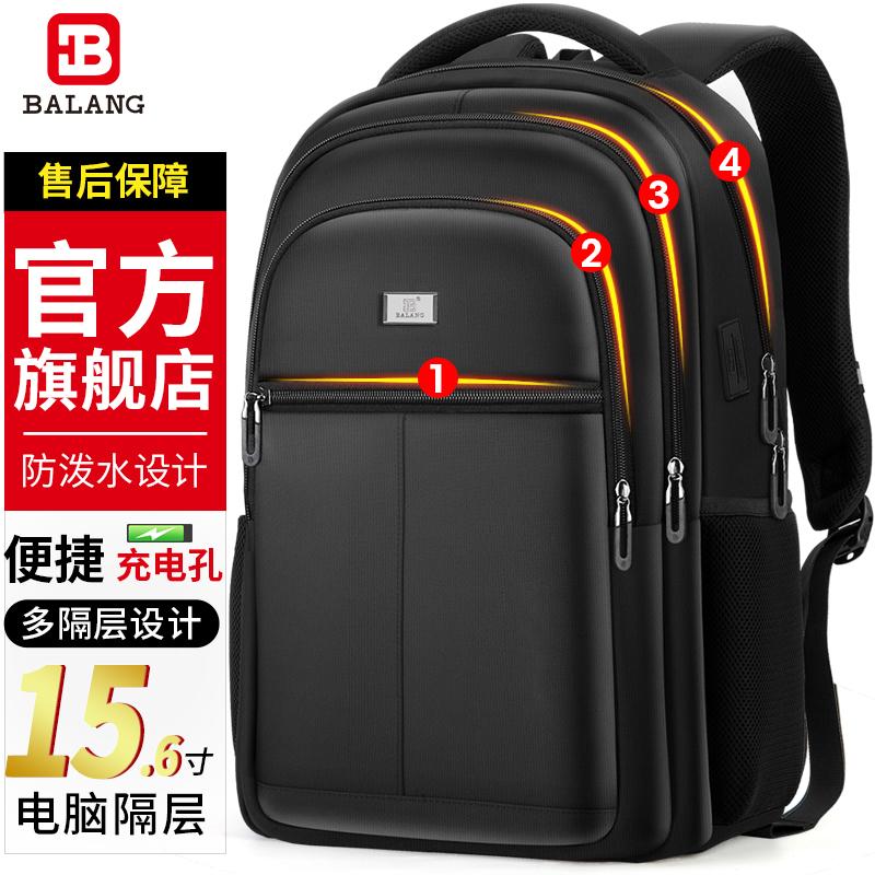 Детские рюкзаки Артикул 578414563048