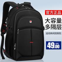 大容量男士双肩包休闲旅行电脑背包时尚潮流女初中学生书包大学生