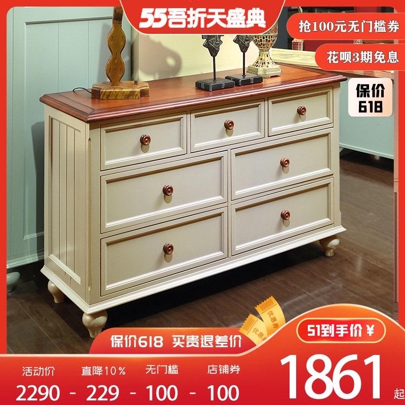 美式乡村七实木复古带门卧室斗柜