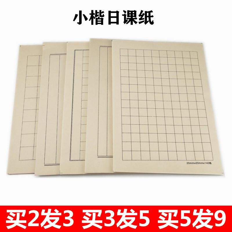 Бумага из бамбука Артикул 576545467965