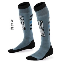 64% Merino wool socks outdoor socks wool thickened snow mountain socks Ski Socks tall socks