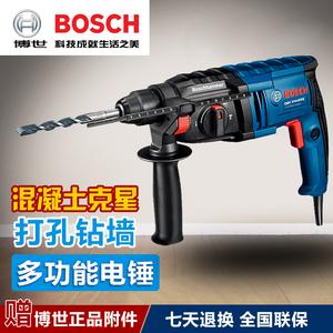 博世轻型电锤四坑家用电钻冲击钻电镐GBH2000DRE/RE博士电动工具