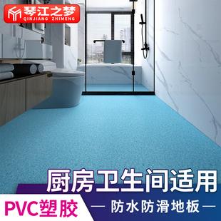 厨房卫生间防水地板革加厚耐磨塑胶商用防滑地胶垫家用自粘地板贴