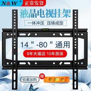 电视挂架小米壁挂通用显示器支架康佳夏普创维海信tcl32 55英寸
