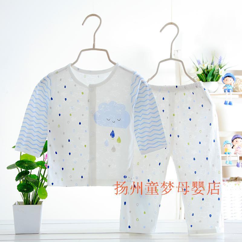 婴乐岛宝宝夏季超凉快薄天丝开胸内衣婴儿长袖长裤空调睡衣66-80