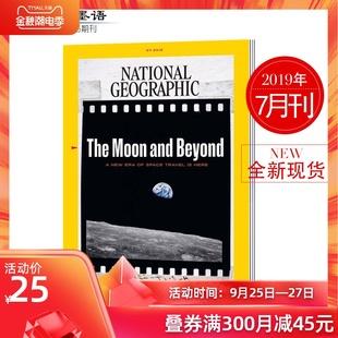 NATIONAL 美国国家地理杂志 人文地理历史知识世界旅游百科全书 英文版 2019年7月 GEOGRAPHIC