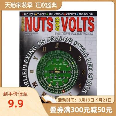 Nuts and Volts 自动化控制杂志 2018年3月 美国电气专业杂志