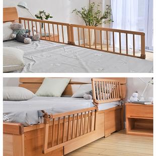实木婴儿床护栏宝宝防掉围栏儿童防摔防护栏安全大床边上挡板通用