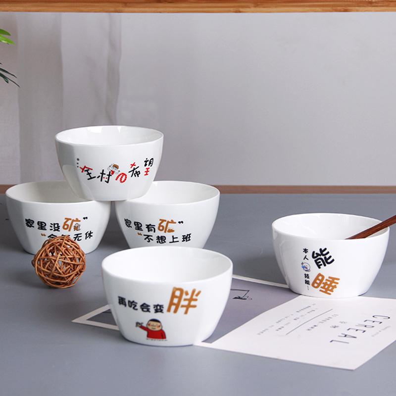 创意卡通碗单个家用陶瓷器吃饭碗米饭碗方碗文案个性餐具4.5英寸