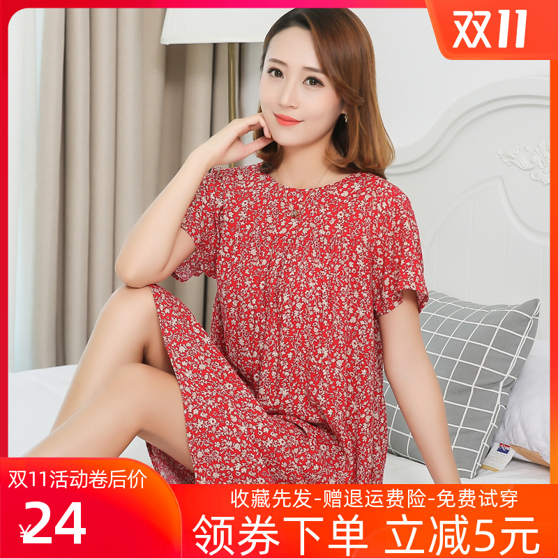 Cotton nightdress women summer thin short sleeve dress loose middle-aged mother can wear large cotton home clothes