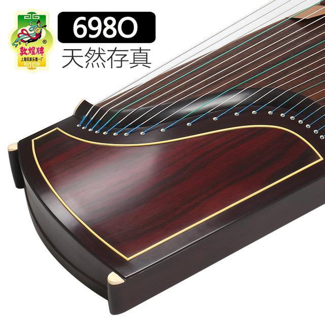敦煌古筝698O素装阔叶黄檀演奏考级古筝上海民族乐器一厂