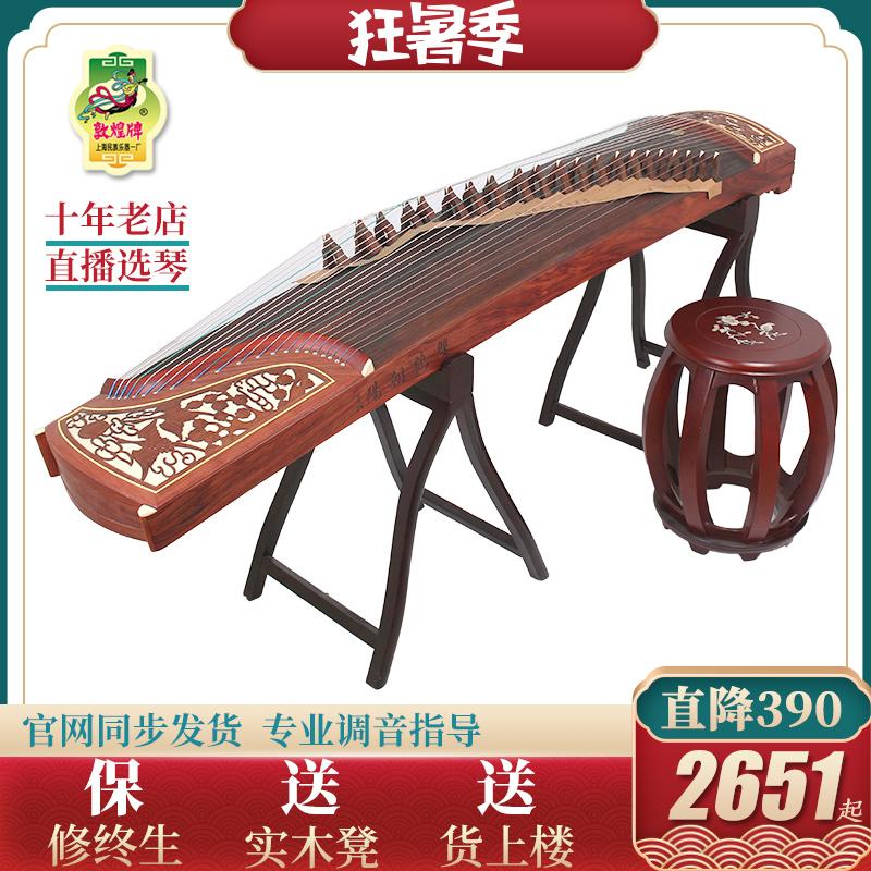Традиционный китайский инструмент Гучжэн Артикул 12406528623