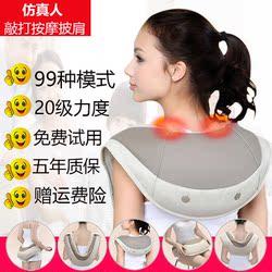 肩颈乐自动按摩器肩带