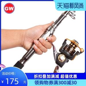 光威 超短节小海竿 便携迷你抛竿超硬碳素钓鱼竿套装1.5 1.8 2.4