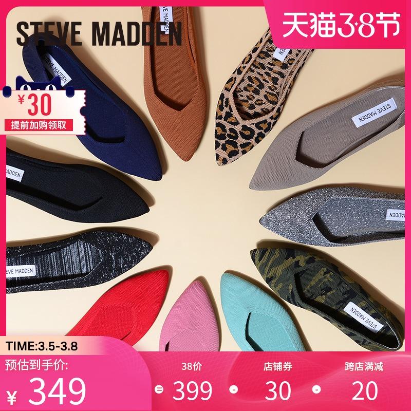 stevemadden/思美登_【驼色单鞋女中跟】价格_图片_品牌_怎么样-元珍商城