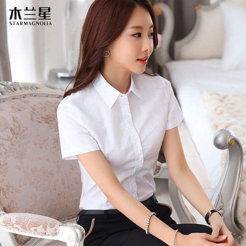 新款职业白衬衫女短袖2018夏季韩版OL纯棉白色正装衬衣女士工作服
