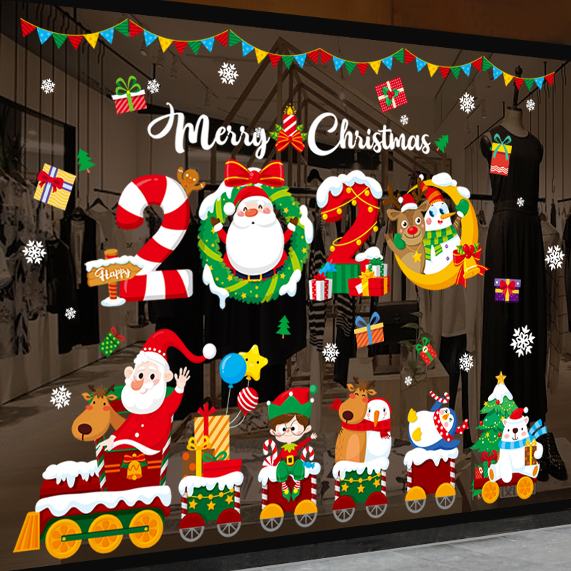 圣诞节装饰品橱窗玻璃贴纸门贴店面场景布置圣诞老人树雪花小挂件