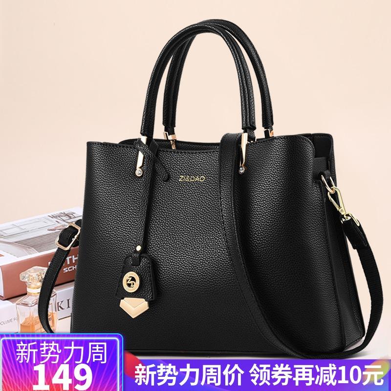 Кожаные сумки Артикул 587085651613