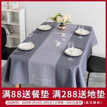 テーブルクロス使い捨て防水オイルクロステーブルマットネット赤いデスクインの学生北欧のテーブルには、PVCマットテーブルをマットコットンやリネンのテーブルクロステーブルクロス防水オイル使い捨てのコーヒーテーブルクロス