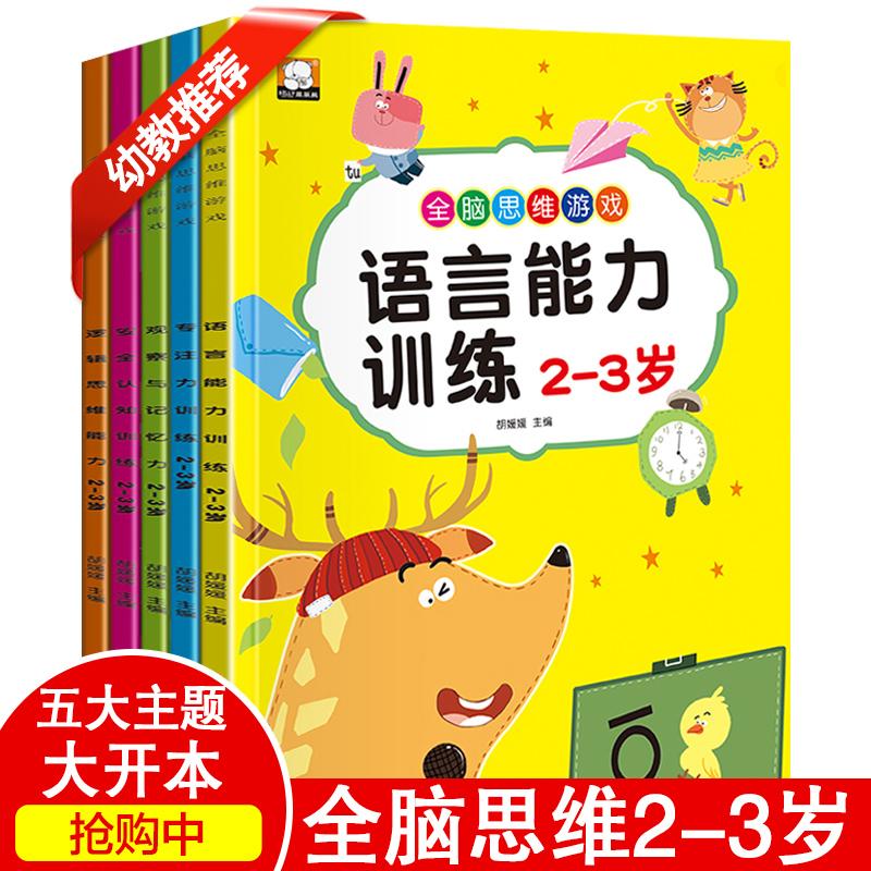 Детские развивающие игрушки Артикул 559266374500