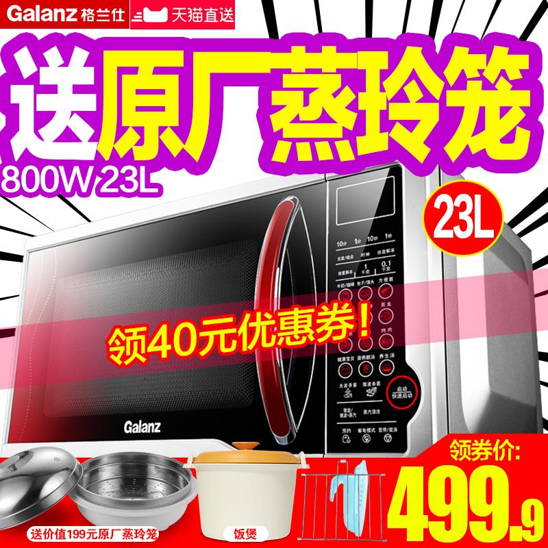 Galanz/格兰仕 SD-G238W(S0D)平板微波炉光波炉家用智能烤箱一体