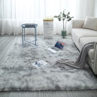 扎染地毯客厅茶几垫长毛卧室地垫满铺可爱床边毯 北欧ins网红同款